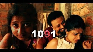 #1091#18+(not only for)#A must watch short film#| Bengali Short Film