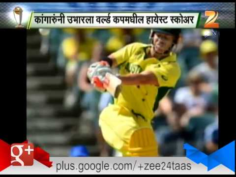 Cricket World Cup : India In Tension Of Chris Gayle video