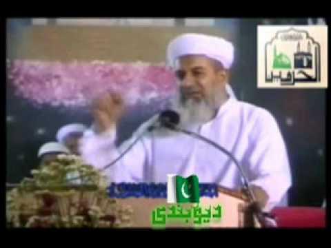 Mufti Atiq Ur Rahman Shaheed DB ,Last Taqreer