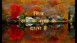 download lagu Aao Prabhu Sharan Aao - Most Divine Song - gratis