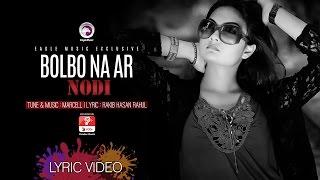 BOLBO NA AR   Nodi   Lyric Video   2016