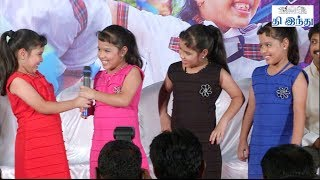 Enna Satham Intha Neram Press Meet | The Quadruplets | Tamil The Hindu