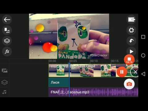 Как  я редактирую видео?? dy PowerDirector(Для Ксюши)