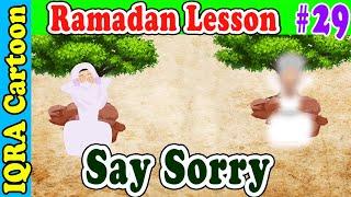 Say sorry || Ramadan Lesson Islamic Cartoon for Kids Ep # 29