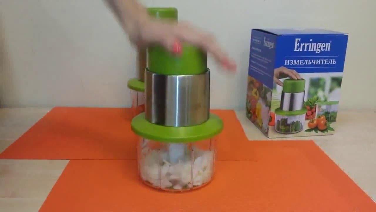 Измельчитель овощей  видео