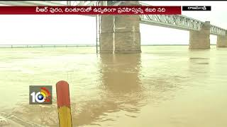 Huge Rainwater Overflowing In Godavari Pushkara Ghat | Rajahmundry | AP