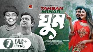 cover album Ghum  ঘুম  Tahsan  Minar  Bangla New Song 2021    2021