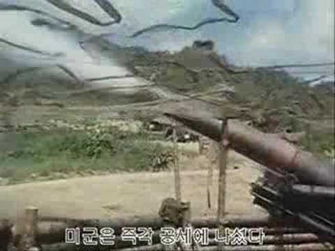 Protecting Pusan - The Korean War