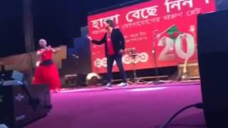 Tithi and nirab dance performance in qatar