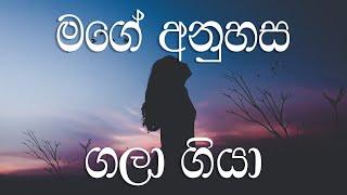 Supuwath Arana - 2019-10-16
