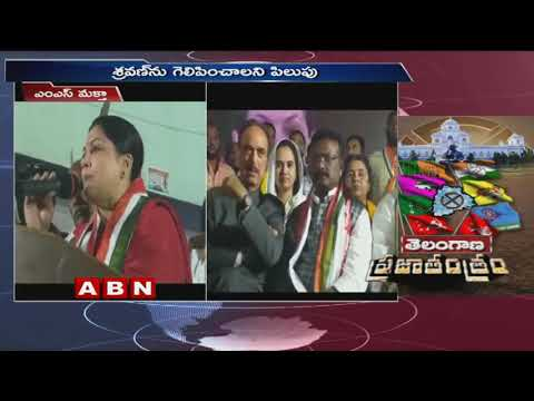 Ghulam Nabi Azad and Kushboo Election Campaign in Support of Dasoju Sravan Kumar | ABN Telugu