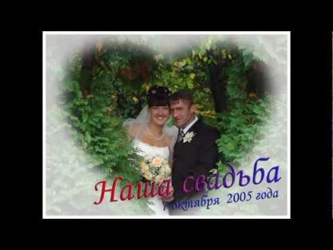 Годовщина свадьбы 7 лет