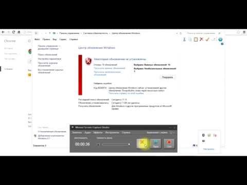 Код ошибки 80240016 не работает обновления Windows 8 и Chrome