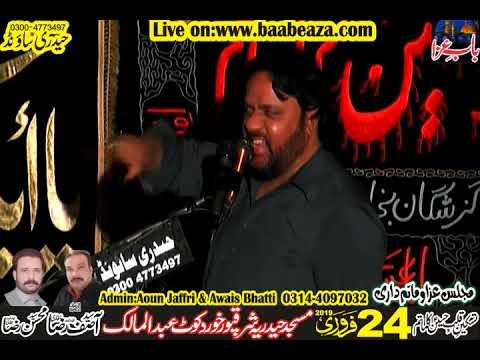 Beramdgi Zuiljinah Shokat Raza Shokat 24 Feb 2019 Kot Abdulmalik (www.baabeaza.com)