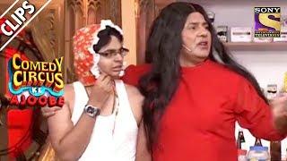 Sudesh Has A Baby | Comedy Circus Ke Ajoobe