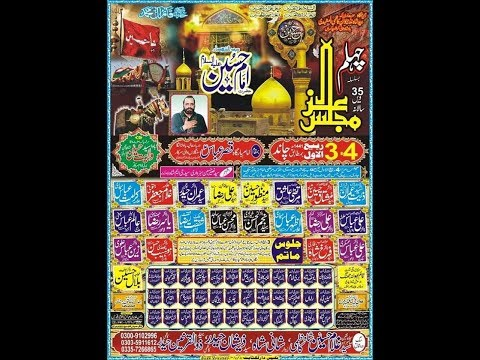 Live Majlis Aza O Matam dar 3/4 Rabi ul awal  Chaklala  Sceem 3 Dhok chudriyan Rwp 2019