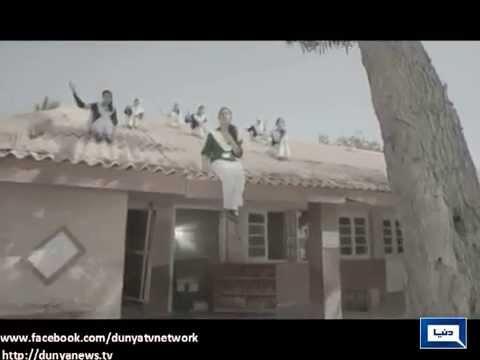 Mili Nagme Sanhaia Peshwer Mili Nagma video