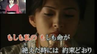 鴎の願い/香西かおり/唄:後藤ケイ♪