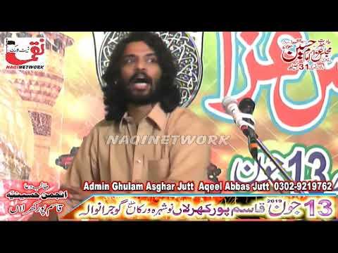 Zakir Kamran Abbas B A 13 June 2019 Majlis e Aza Qasim Pur Kharla   Nowshera Virka, Zila Gujranwala