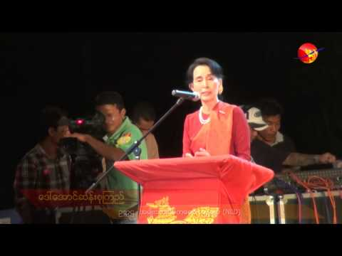 Daw Aung San Suu Kyi's Mon National Day Speech