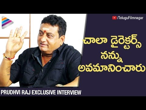 Prudhvi Raj opens up about His Past | Comedian Prudhvi Raj Exclusive Interview | Telugu FilmNagar