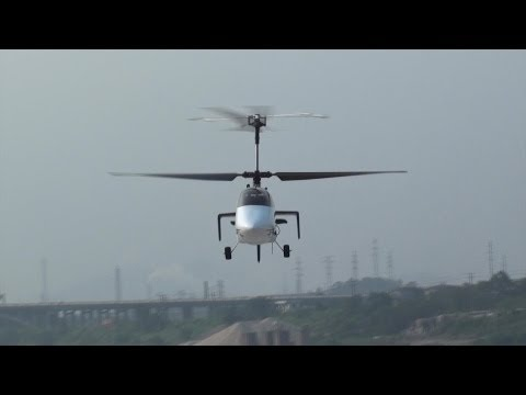 RC X2 Outdoor Flight