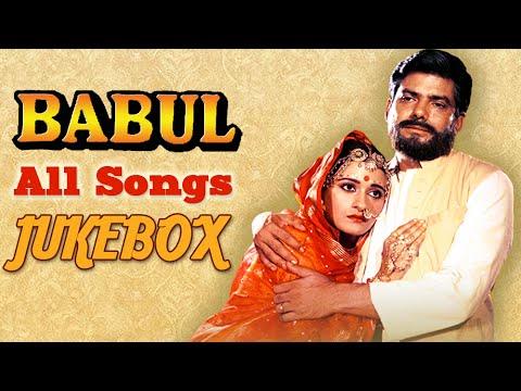 Babul All Songs Jukebox   Evergreen Old Hindi Songs   Gyan Shivpuri, Upasana video