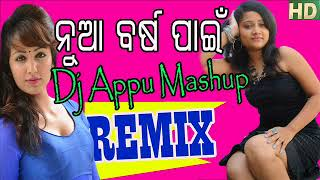 NEW YEAR SPECIAL MASHUP DJ APPU MIX    MASHUP DHAMAKA