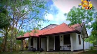 Hiru TV Travel & Living EP 109 Joes Habarana Village | 2014-07-27