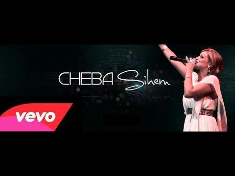 """Cheba Sihem """" Li Derteh Fia """" thumbnail"""
