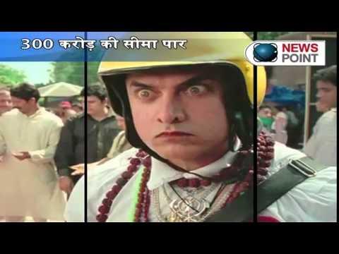 Nothing offensive in Aamir Khan's film 'PK': HC