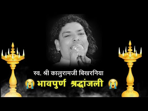 Kaluram Bikharniya & Sayam Paliwal | Sonane wala Jhakh Le | Live Bhajan Sonana Khetlaji Bhajan