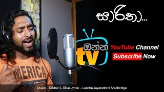 Saritha (සාරිතා) Official Video of Making Audio - Viraj Perea