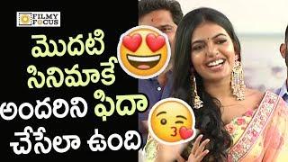 Shivani Cute Speech @2 States Movie Launch