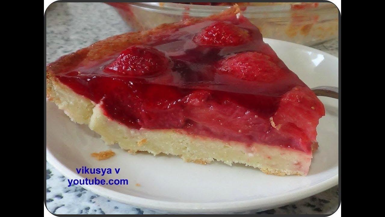 Пирог творожно-клубничный рецепт