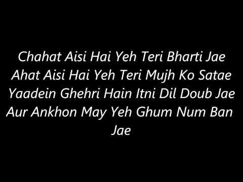 Atif Aslams Aadat ( Deep Blue Version ) s Lyrics