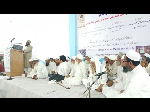 A program (Spreading Islam through new technology) was held on 15-10-2015 in Sambhal, UP.