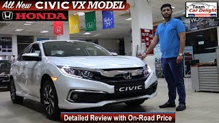 New Honda Civic 2019 VX Model Detailed Review with On Road Price | New Civic VX 2019