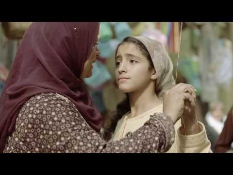End Violence Against Women Arab Region PSA: Zawag (French)