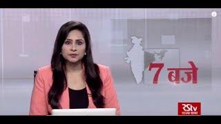Hindi News Bulletin | हिंदी समाचार बुलेटिन – Feb 15, 2019 (7 pm)