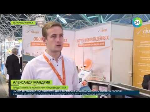 Медицина будущего: белорусы проверили новинки на себе - МИР24