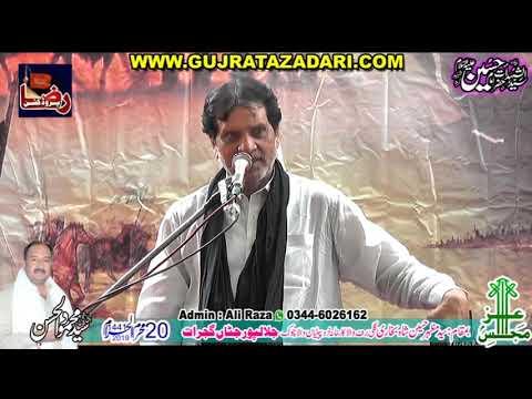 Zakir Zaigham Abbas Shah | 20 Muharram 2019 | Jalalpur Jattan Gujrat || Raza Production