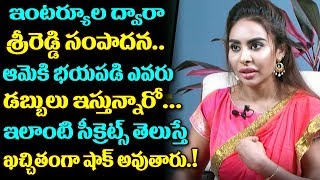 Actress Sri Reddy Untold Truth | Sri Reddy Exclusive Interview | Top Telugu Media