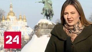 СЖР сообщит международным организациям о высылке Гончаровой с Украины - Россия 24