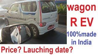 Maruti Suzuki WagonR electric car price    WagonR EV car Review in Hindi    WagonR EV car in India