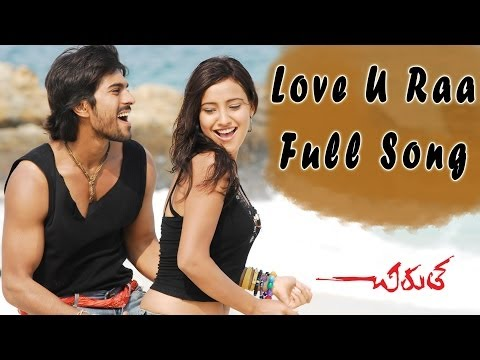 Love U Raa Full Song || Chirutha Movie || Ram Charan Teja Neha...