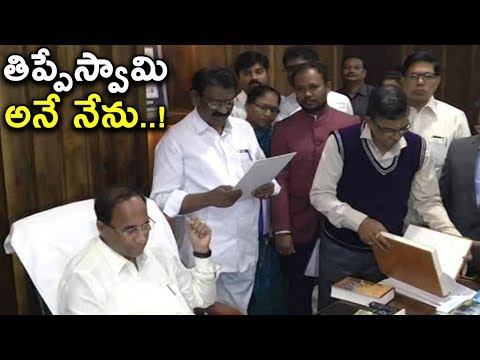 YSRCP Activist Thippeswamy Takes Oath As MLA | Madakasira MLA Thippeswamy Oath Event | Indiontvnews