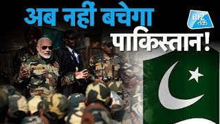Indian Military Vs Pakistan Military 2019   Biz Tak