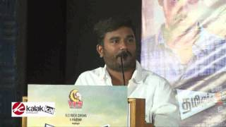Tamiluku En Ondrai Aluthavum Press Meet