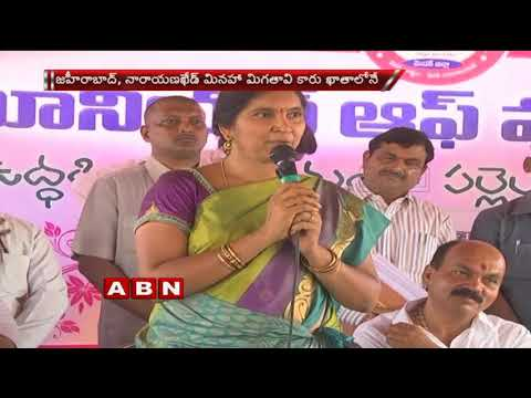 Special Story on Present Politics in Medak District | TRS Vs Congress